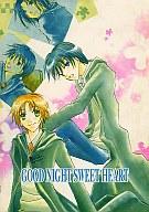 <<ハリーポッター>> GOOD NIGHT SWEET HEART (シリウス×リーマス、スネイプ×リーマス) / 旧暦工房