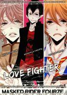 <<特撮>> LOVE FIGHTER (如月弦太朗×朔田流星、如月弦太朗×歌星賢吾) / アルチスト