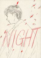<<ドラマ>> NIGHT (司馬江太郎×石川玄) / COBALT SUZUME