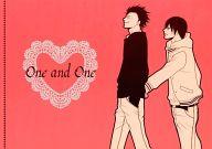 <<電王>> One and One (モモタロス×リョウタロウ) / lot-a-lat.plus