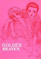 <<アイドル>> GOLDEN HEAVEN (コウイチ×ツヨシ) / love machine