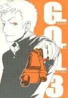 <<その他小説>> GOD3 game of death 3 (新井田和志) / SUICIDE