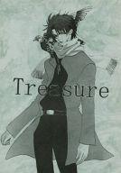 <<その他小説>> Treasure / PICKLED PEAR