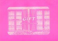 <<有栖川有栖>> GIFT (火村、有栖川) / Wordholic