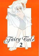 <<オリジナル>> Fairy Tale 2 / FAIRY MOON