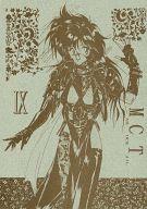 <<オリジナル>> MAD COCKTAIL 9 / 横山組