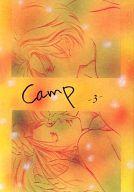 <<オリジナル>> CAMP 3 / 祭り囃子