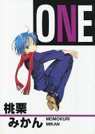 <<オリジナル>> ONE / 昭和プリズム