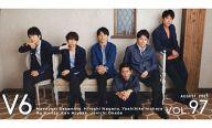 V6 ファンクラブ 会報 Vol.97