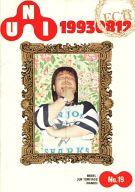 UNI No.19