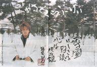GOLD CLUB K PRESS 1999年2月号 VOL.4 No.1