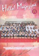 Hello! Magazine Vol.71