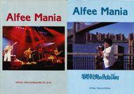 付録付)Alfee Mania VOL.28