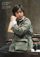 Takao Osawa official club 2001 NOVEMBER vol.13