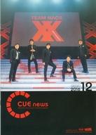 CUE NEWS 2016年12月号