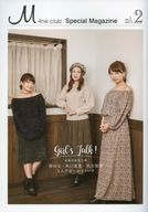 M-line club Special Magazine vol.2