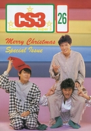 CS3 Communication Super 3 No.26
