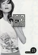 Imai Miki Official Fan Club Vol.15