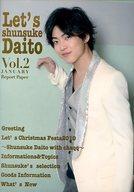 Let's Vol.02 2011 DAITO SHUNSUKE FANCLUB