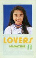 LOVERS MAGAZINE 11
