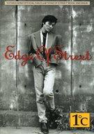 Edge Of Street 1℃