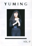 YUMING fc magazine vol.47