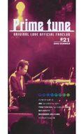 PRIME TUNE Vol.21