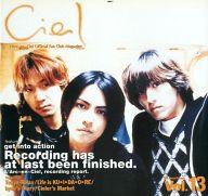 Ciel Vol.13 1998/1.2 L'Arc~en~Ciel Official Fan Club Magazine