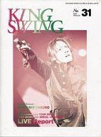 KING SWING No.31