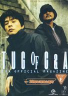 TUG OF C&A vol.129 1999年08月号