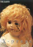 X-JAPAN X-PRESS Vol.19 通巻148号