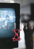X-JAPAN X-PRESS Vol.30
