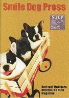 Smile Dog press vol.38