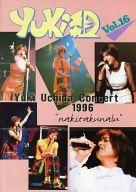 Yuki組 Vol.16