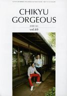 CHIKYU GORGEOUS 2008 Oct. vol.69