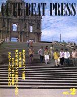 CUTE BEAT PRESS 1985年07月号 vol.2