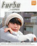 turbo EXPRESS 111 西川貴教オフィシャルファンクラブ会報誌