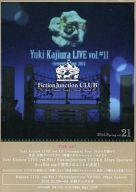 FictionJunction CLUB 2014 Spring vol.21