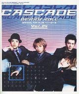 CASCADE ベリーロール vol.24