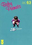 Baby Peenats vol.63