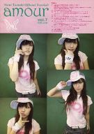 Nami Tamaki Official Fanclub amour VOL.7