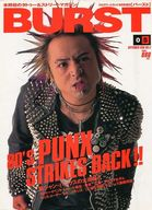 BURST 1996年9月号 vol.5