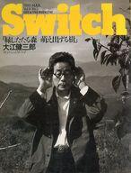 Switch 1990年3月号 Vol.8 No.1