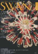 SWAN MAGAZINE 2015 冬号 Vol.42