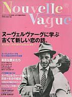 Esquire エスクァイア日本版 1999/04月号臨時増刊
