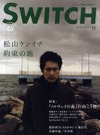 SWITCH 2010/12 VOL.28 NO.12