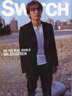 付録付)SWITCH 2002年5月号 Vol.20 No.5(別冊付録1点)