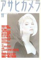 アサヒカメラ 1988年11月号