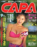 CAPA キャパ 1991年9月号