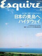 Esquire 2003年8月号 エスクァイア日本版